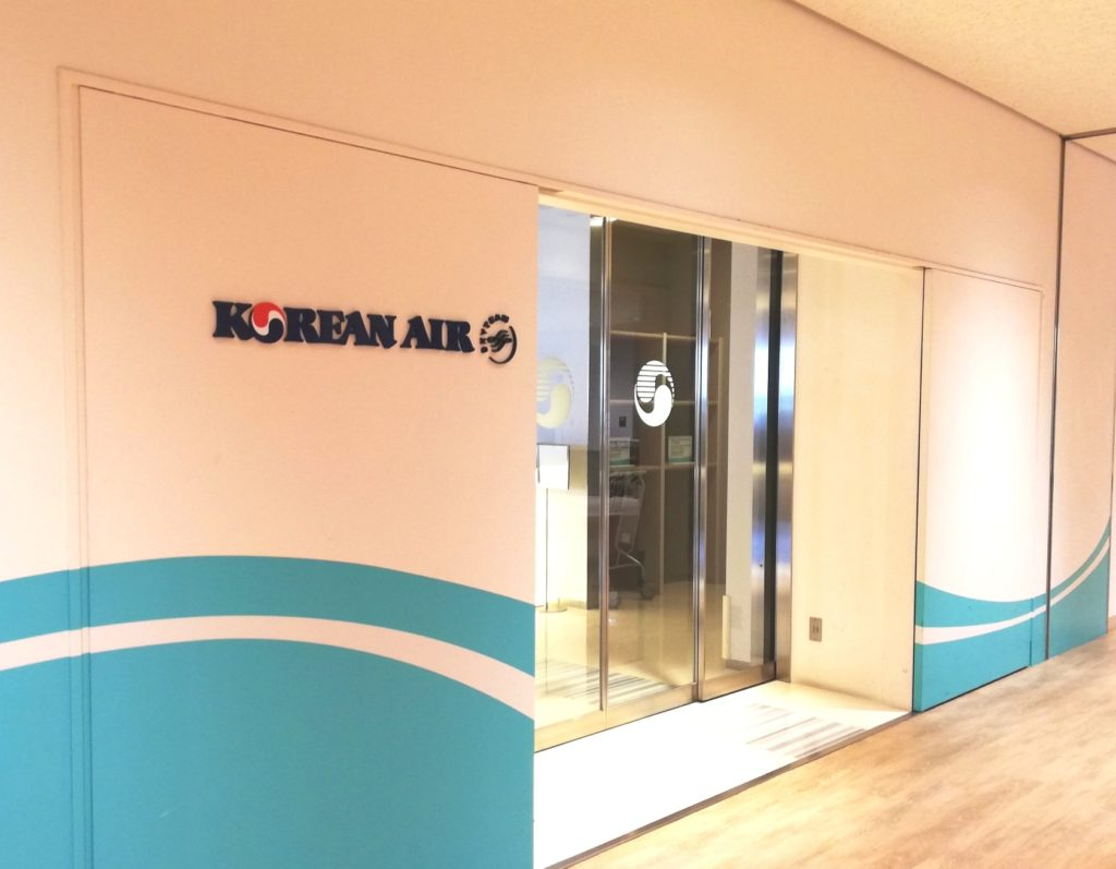 大韓航空 特別機内食 KoreanAir KE アニバーサリーケーキ