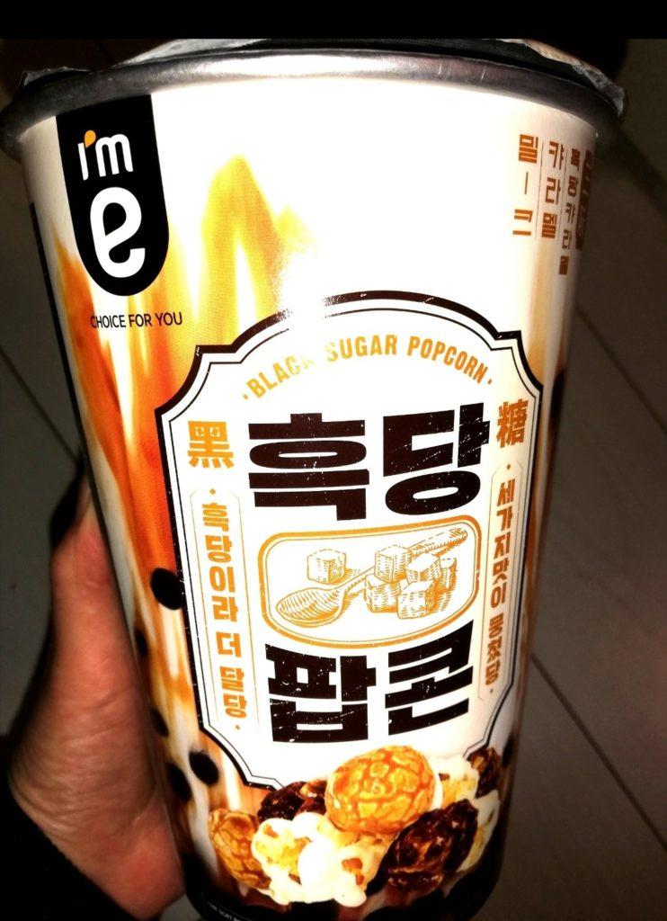 黒糖ポップコーン タピオカミルクティー emart イーマート 韓国土産 韓国お菓子 韓国お土産