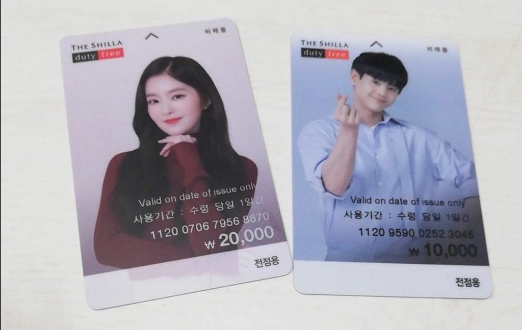 新羅免税店 韓国免税店 新羅ギフトカード