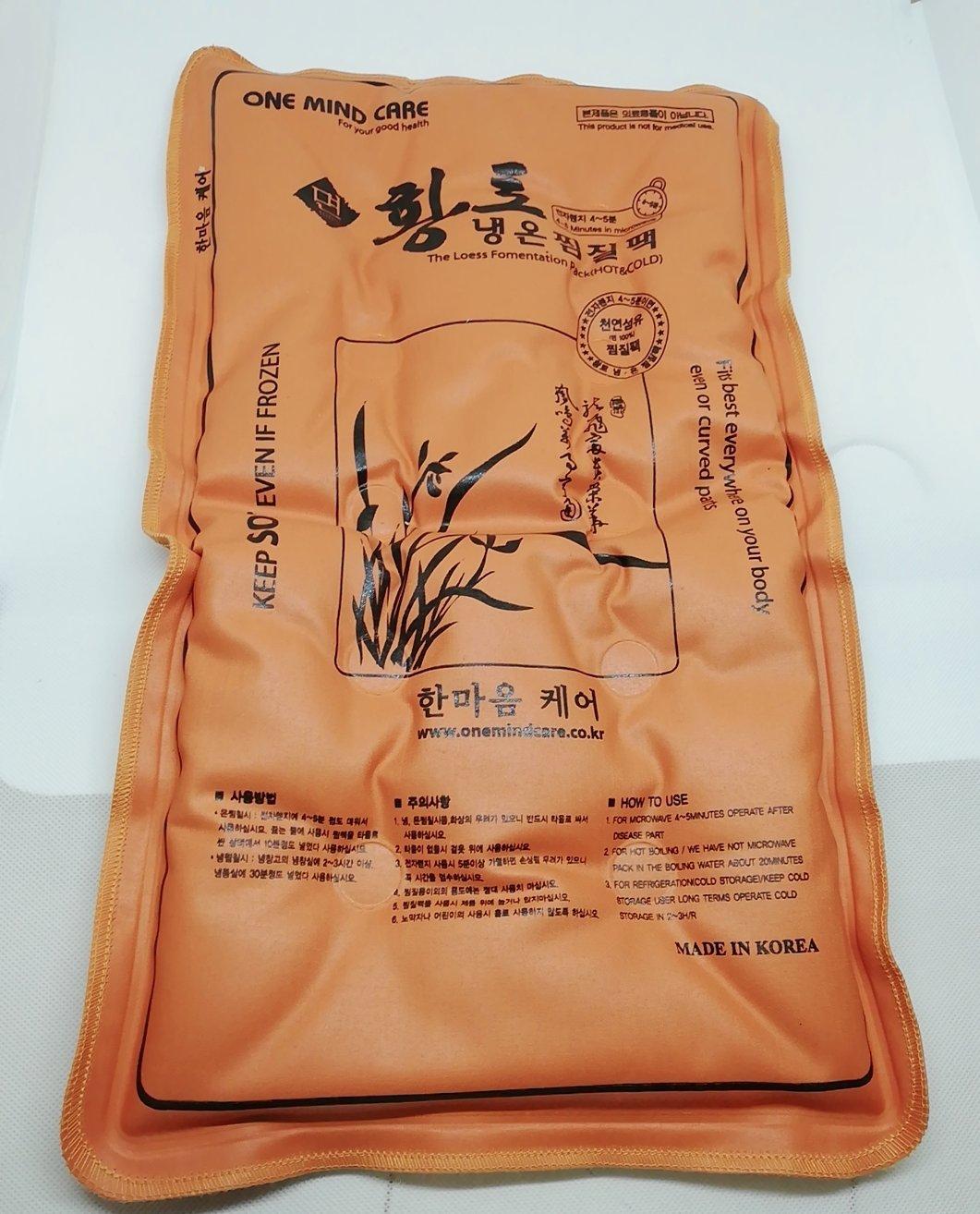 チムジルパック 温活 韓国美容 ホットパック