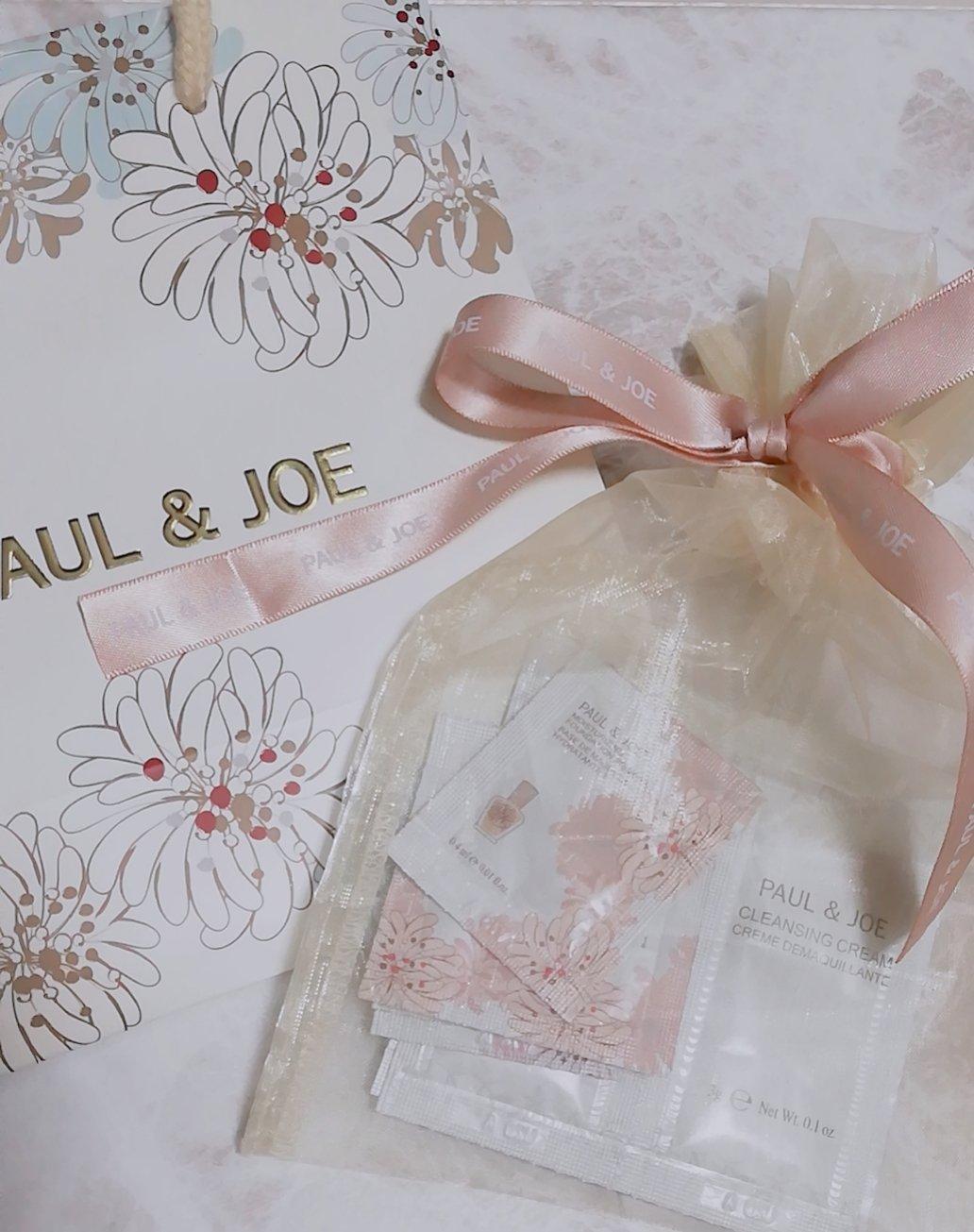 ポール&ジョー 誕生日特典 誕生日クーポン PAUL&JOE デパコスサンプル